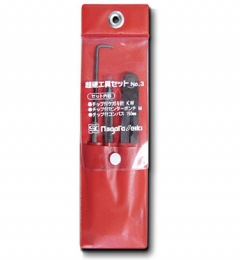 Bộ dụng cụ lấy dấu 3 món CTS-3 Niigata